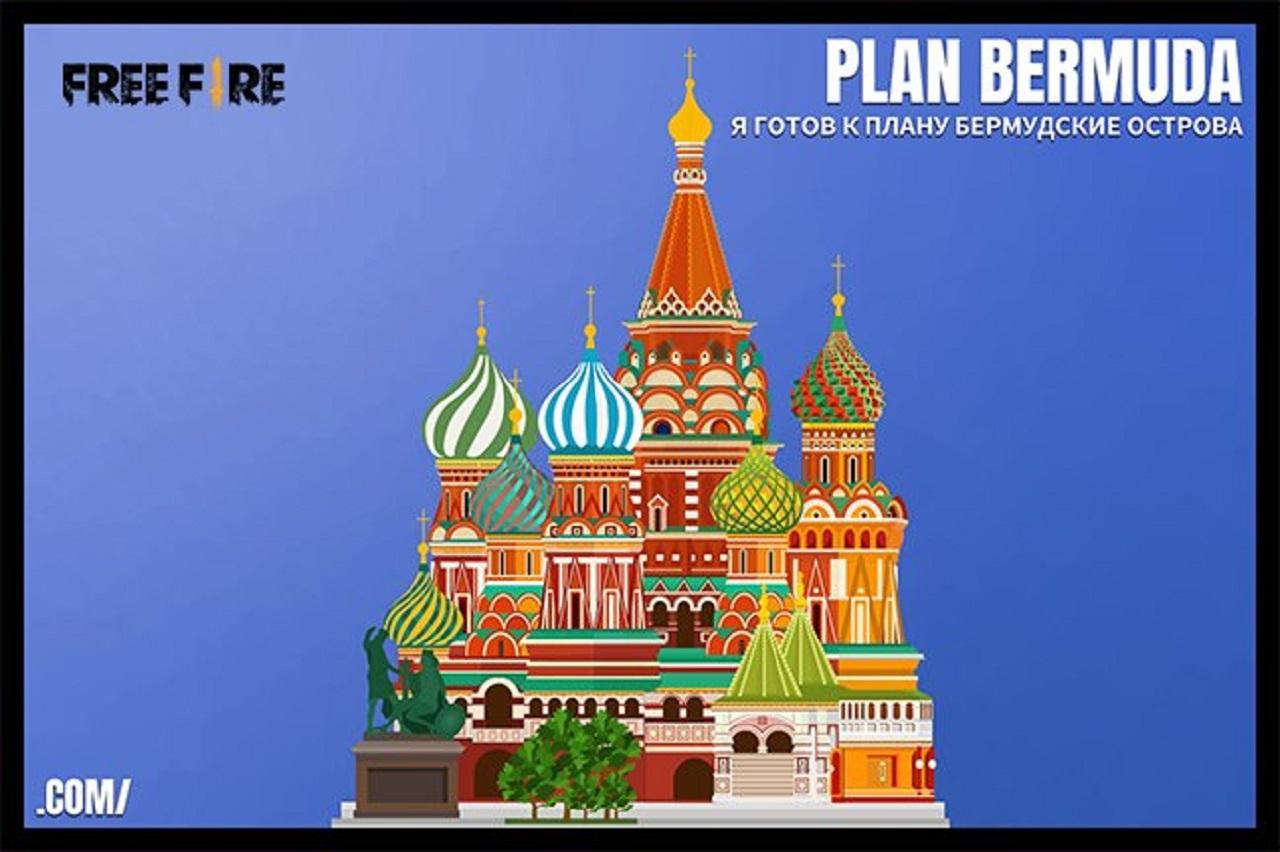 Bermuda Plan Free Fire Update OB23 FF!